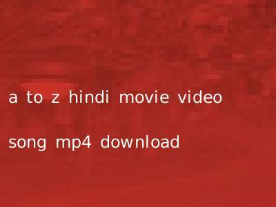Ringtones download mp3 free new in hindi