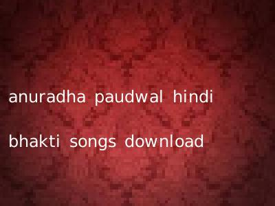 anuradha paudwal hindi bhakti songs download