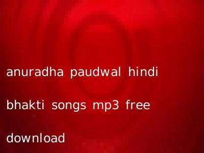 anuradha paudwal hindi bhakti songs mp3 free download