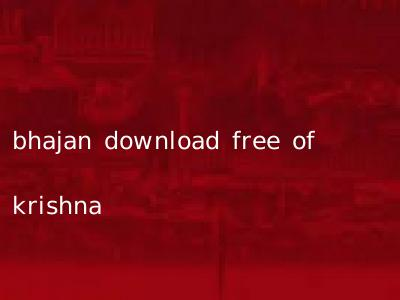 bhajan download free of krishna