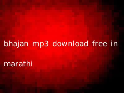 bhajan mp3 download free in marathi