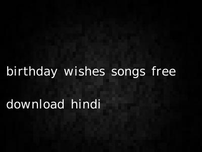 birthday wishes songs free download hindi