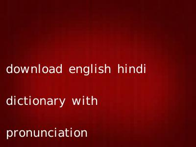 download english hindi dictionary with pronunciation