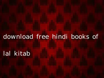 download free hindi books of lal kitab