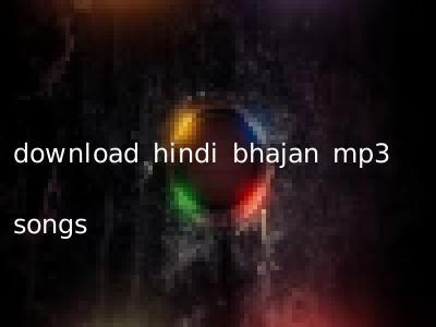 download hindi bhajan mp3 songs