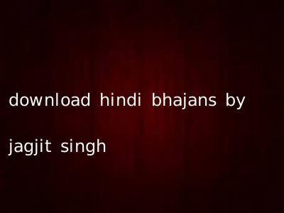 download hindi bhajans by jagjit singh