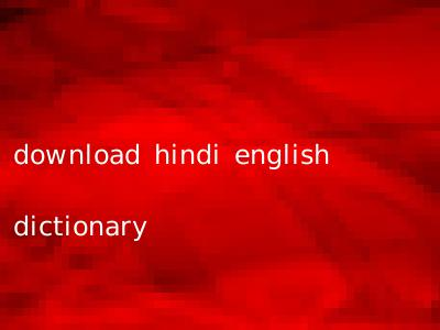 download hindi english dictionary