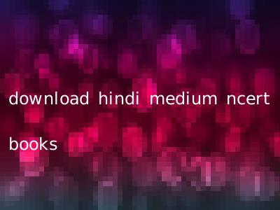 download hindi medium ncert books