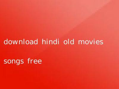 download hindi old movies songs free