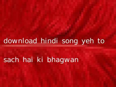 download hindi song yeh to sach hai ki bhagwan