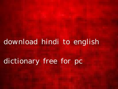 download hindi to english dictionary free for pc