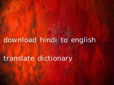 download hindi to english translate dictionary