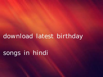 download latest birthday songs in hindi