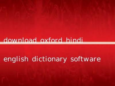 download oxford hindi english dictionary software