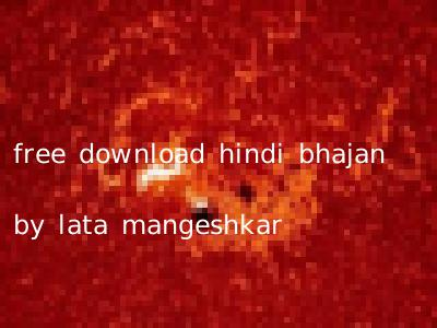 free download hindi bhajan by lata mangeshkar