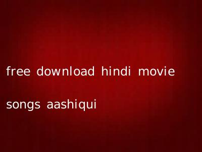 free download hindi movie songs aashiqui