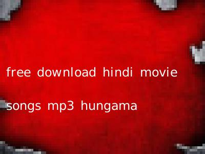 Mp3hungama. Com: mp3hungama download and online play free hindi.
