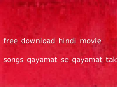 Free Download Hindi Movie Songs Qayamat Se Qayamat Tak Free
