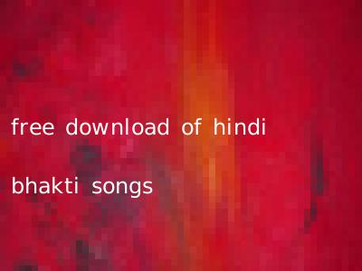 free download of hindi bhakti songs
