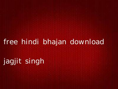 free hindi bhajan download jagjit singh