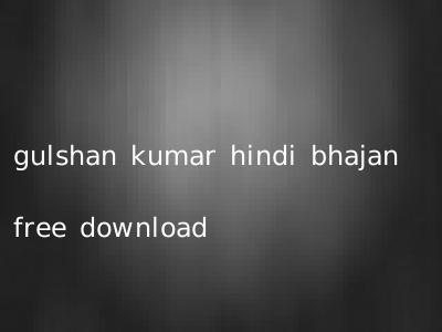 gulshan kumar hindi bhajan free download