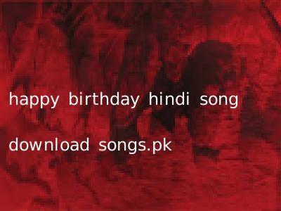 happy birthday hindi song download songs.pk