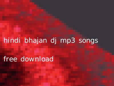 hindi bhajan dj mp3 songs free download