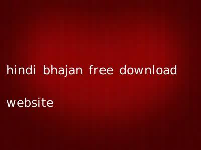 hindi bhajan free download website