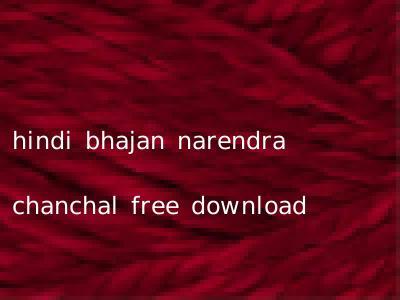 hindi bhajan narendra chanchal free download