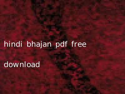 hindi bhajan pdf free download