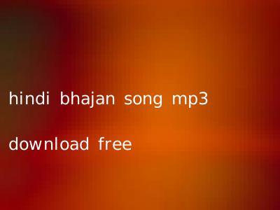 hindi bhajan song mp3 download free