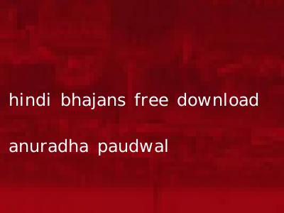 hindi bhajans free download anuradha paudwal