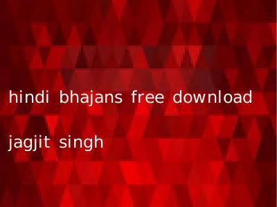 hindi bhajans free download jagjit singh