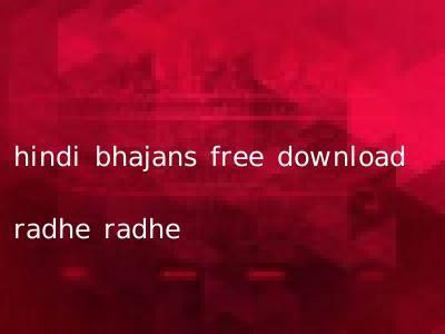 hindi bhajans free download radhe radhe