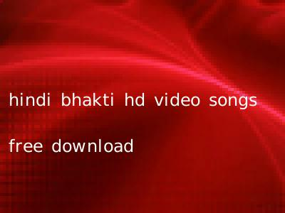 hindi bhakti hd video songs free download