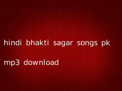 hindi bhakti sagar songs pk mp3 download