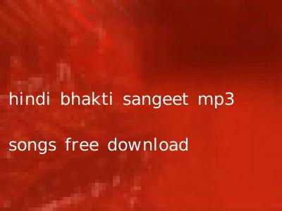 hindi bhakti sangeet mp3 songs free download