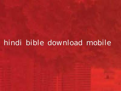 hindi bible download mobile