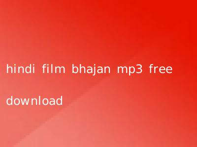 hindi film bhajan mp3 free download
