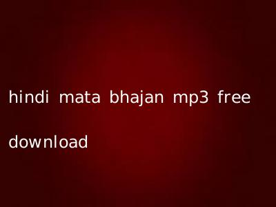hindi mata bhajan mp3 free download