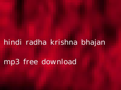 hindi radha krishna bhajan mp3 free download