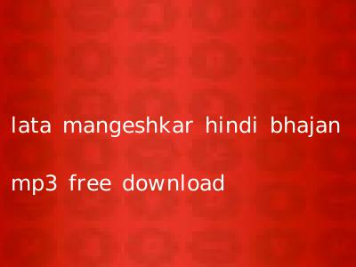 lata mangeshkar hindi bhajan mp3 free download