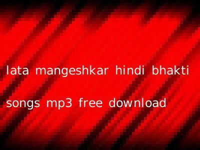 lata mangeshkar hindi bhakti songs mp3 free download