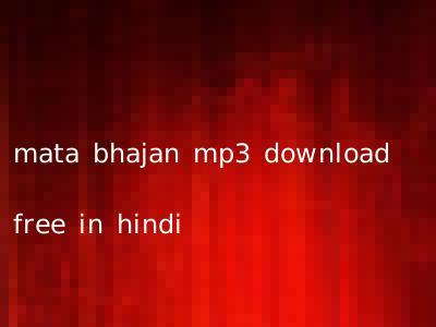 mata bhajan mp3 download free in hindi