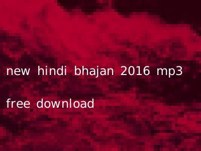 new hindi bhajan 2016 mp3 free download