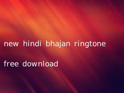 new hindi bhajan ringtone free download