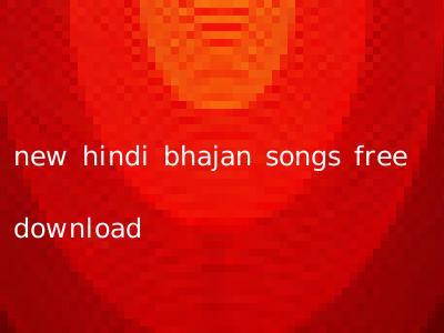 new hindi bhajan songs free download