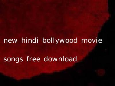 new hindi bollywood movie songs free download