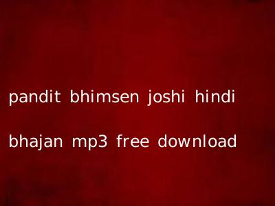 pandit bhimsen joshi hindi bhajan mp3 free download