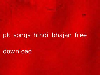 pk songs hindi bhajan free download